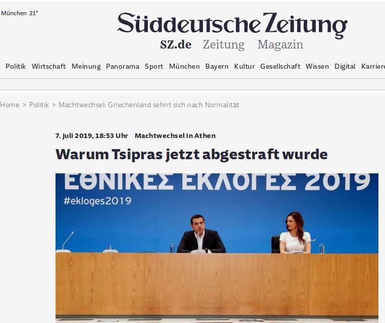 suddeutsche-zeitung-giati-timorisan-oi-ellines-ton-tsipra1