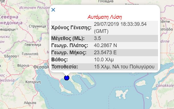 asthenis-seismiki-donisi-sti-nigrita-serron-amp-8211-egine-aisthiti-sti-thessaloniki0