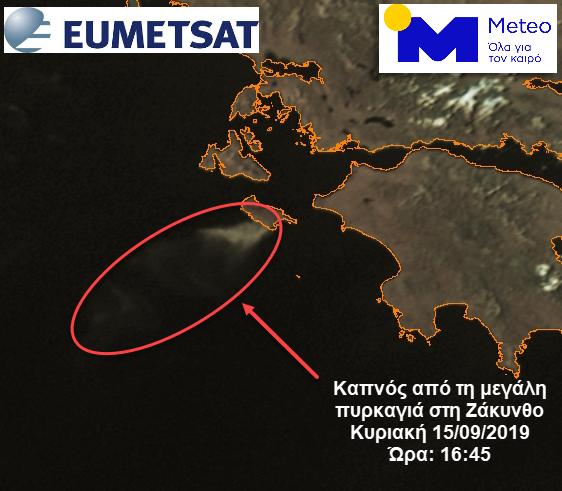 o-meteorologikos-doryforos-meteosat-11-eide-ton-kapno-apo-tin-pyrkagia-sti-zakyntho-fotografia1