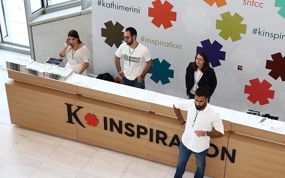 k-inspiration-h-diorganosi-gia-ta-100-chronia-tis-kathimerinis5