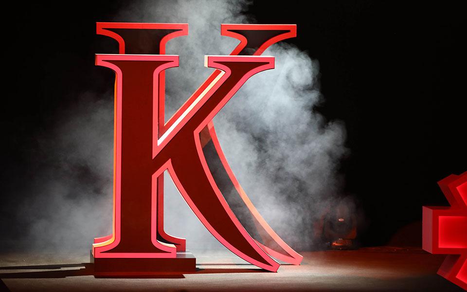 k-inspiration-h-diorganosi-gia-ta-100-chronia-tis-kathimerinis9