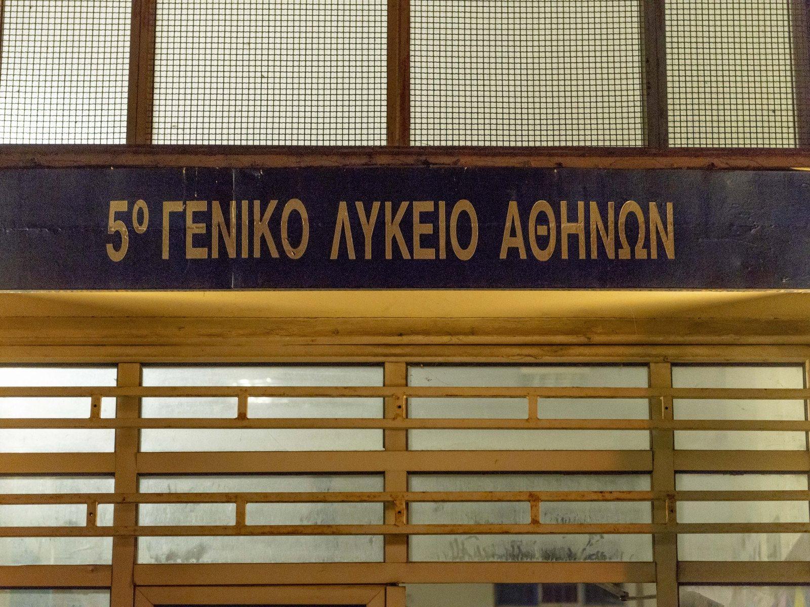 se-143-anerchontai-oi-allodapoi-poy-vrethikan-sto-ktirio-poy-ekkenothike-sta-exarcheia-fotografies3