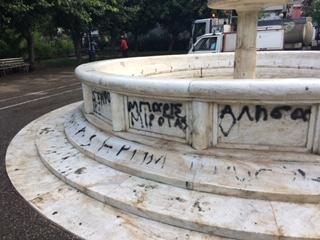 kolonos-draseis-kathariotitas-kai-afairesis-gkrafiti-apo-ton-dimo-athinaion-fotografies0