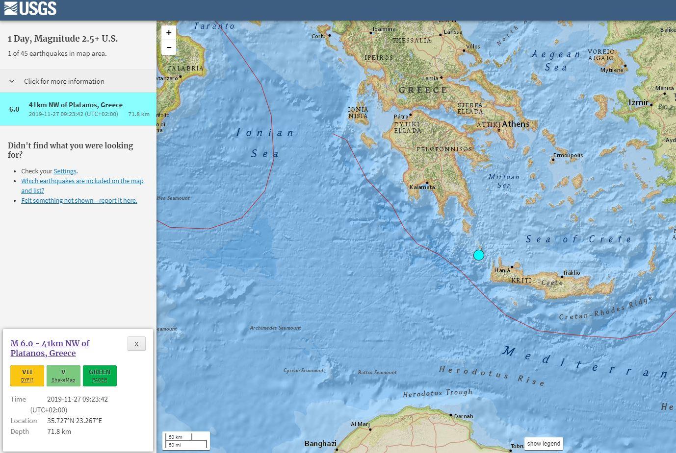 ischyros-seismos-6-1-richter-sta-anoichta-tis-kritis3