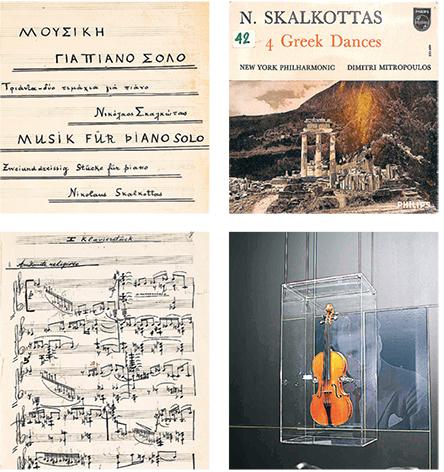 skalkotas-gia-amp-8230-mi-myimenoys1