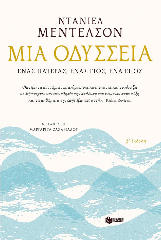 ta-kalytera-dora-gia-osoys-agapame-einai-ftiagmena-apo-amp-8230-lexeis-kai-charti1