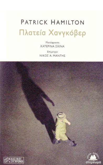 ta-kalytera-dora-gia-osoys-agapame-einai-ftiagmena-apo-amp-8230-lexeis-kai-charti43