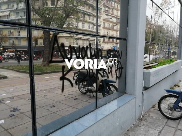 thessaloniki-eisvoli-antiexoysiaston-ston-radiofoniko-stathmo-tis-ert3-fotografies1