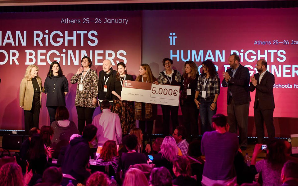 human-rights-for-beginners-me-symmetochi-120-ekpaideytikoi-apo-82-scholeia1