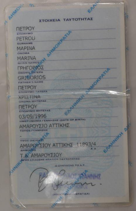 toxovolos-aytes-einai-oi-taytotites-me-tis-opoies-kykloforoysan-oi-treis-syllifthentes11