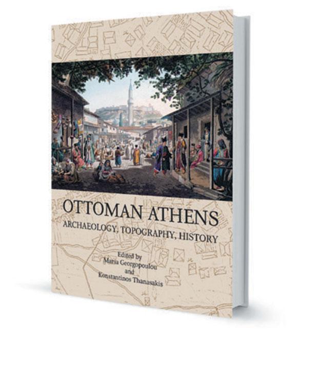 athina-o-oikos-ton-archaion-sofon1
