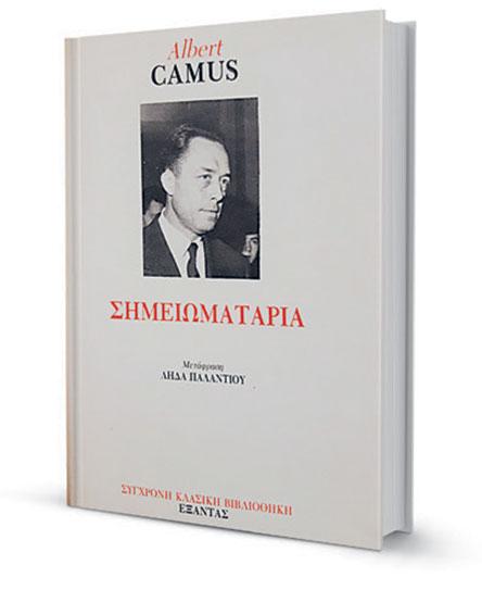 ta-simeiomataria-toy-kamy-me-tis-polles-ypogrammiseis1