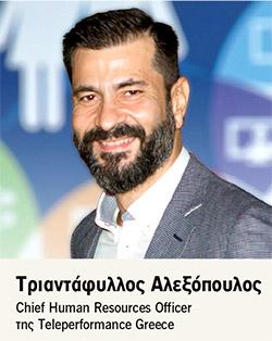 teleperformance-greece-protypo-polypolitismikotitas0