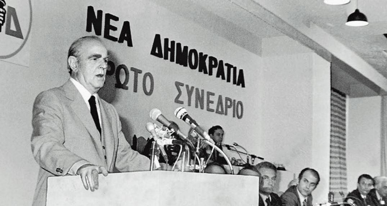 i-idrysi-tis-neas-dimokratias7