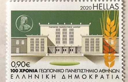 ta-nea-grammatosima-epeteioi-amp-8211-gegonota-kai-o-filotelismos-simera0