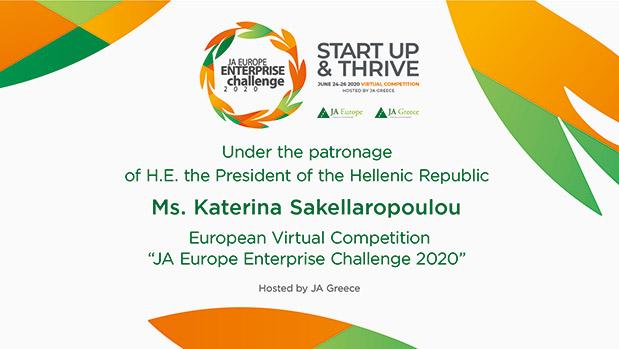 stin-ellada-o-koryfaios-paneyropaikos-diagonismos-ja-europe-enterprise-challenge-20203