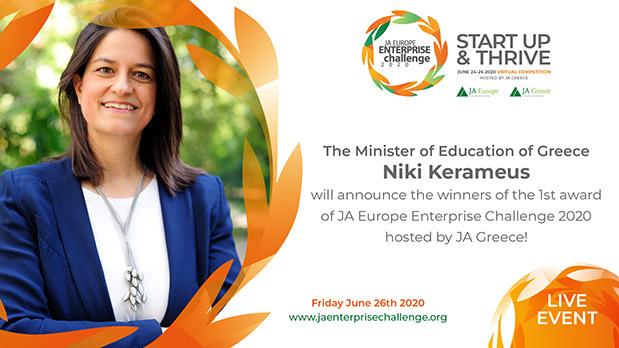 stin-ellada-o-koryfaios-paneyropaikos-diagonismos-ja-europe-enterprise-challenge-20201