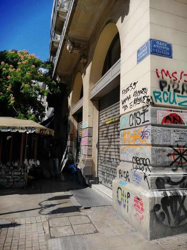 megali-epicheirisi-antigkrafiti-se-oli-tin-odo-athinas-apo-ton-dimo-athinaion0