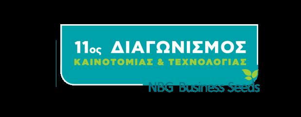 deka-chronia-diagonismos-kainotomias-amp-038-technologias1