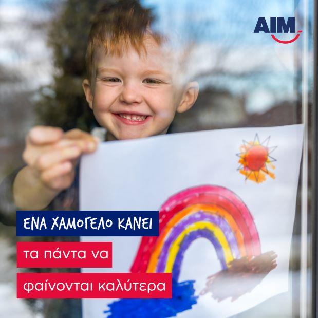 kathe-chamogelo-metraei-i-koinoniki-drasi-tis-aim1