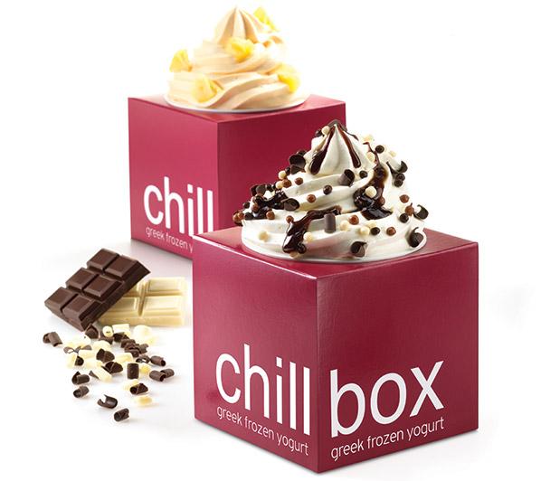 chillbox-proorismos-apolaysis1