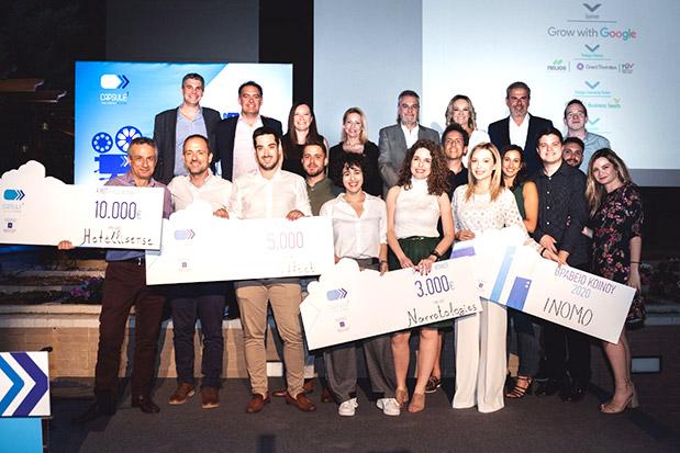 gine-kai-esy-melos-tis-pio-dynamikis-startup-koinotitas-sto-choro-toy-toyrismoy1