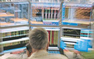Η αγωνία του trader μπροστά στις ηλεκτρονικές συναλλαγές των χρηματιστηρίων (φωτ. AFP/ Eric Pierpont).