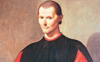 Ο Νικολό Μακιαβέλι  (1469-1527) από τον Ιταλό ζωγράφο του πρώιμου μπαρόκ Santi di Tito.