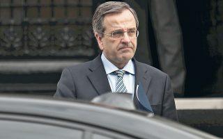 Ο πρωθυπουργός Αντ. Σαμαράς μετέβη στο Στρασβούργο, όπου σήμερα θα συμμετάσχει, ως προεδρεύων, στη συνεδρίαση του Ευρωκοινοβουλίου.