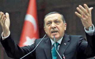 Ο Τούρκος πρωθυπουργός Ερντογάν χαρακτήρισε τον έλεγχο του Γκιουλέν επί της Δικαιοσύνης και της αστυνομίας «αυτοκρατορία του φόβου».