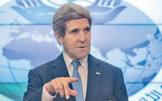 Δέσμευση του Αμερικανου ΥΠΕΞ για συμφωνία