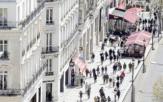 Στο Παρίσι και την Ιλ ντε Φρανς, οι τιμές υποχώρησαν κατά 3,9% και 2,9% αντίστοιχα.