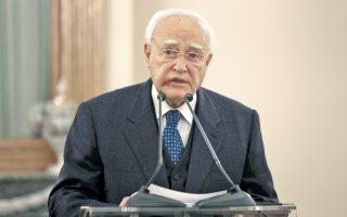 Ο κ. Κάρ. Παπούλιας πρόκειται να εξαντλήσει τη θητεία του, σύμφωνα με ανακοίνωση της Προεδρίας της Δημοκρατίας.