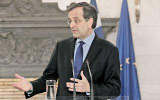 Να αναδείξουν τον περιθωριακό πολιτικό ρόλο του κ. Τσίπρα στην Ευρώπη κάλεσε τους γαλάζιους βουλευτές ο πρωθυπουργός Αντ. Σαμαράς.