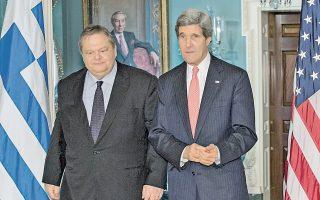 Ο Αμερικανός υπουργός Εξωτερικών Τζον Κέρι ανέφερε στον ομόλογό του κ. Ευ. Βενιζέλο ότι ανυπομονεί να συνεργαστεί με την Ελληνική Προεδρία.