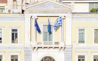 Για το 2014 εκτιμάται ότι το ποσό που θα διαθέσουν οι ελληνικές Τράπεζες για τη χορήγηση στεγαστικών δανείων θα αυξηθεί σημαντικά. Για την Εθνική Τράπεζα, ο σχετικός στόχος υπερβαίνει τα 200 εκατ. ευρώ.