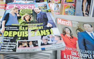 Κουτσομπολίστικα γαλλικά περιοδικά με πρώτο θέμα το ειδύλλιο Ολάντ - Γκαγέ και τη νοσηλεία της πρώτης κυρίας, Βαλερί Τριρβελέρ. Κάθε πολιτική πρωτοβουλία του Γάλλου προέδρου είναι πλέον καταδικασμένη να κινείται στη σκιά της σκανδαλολογίας.