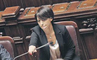 Η υπουργός Γεωργίας της Ιταλίας Νούντσια ντι Τζιρόλαμο βρίσκεται στο επίκεντρο σκανδάλου.