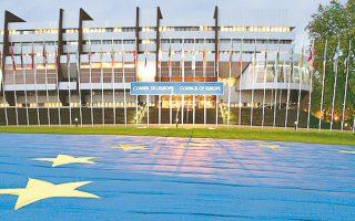 Eπικρίσεις του Συμβουλίου της Ευρώπης για την πολιτική Ερντογάν έναντι της τουρκικής Δικαιοσύνης.