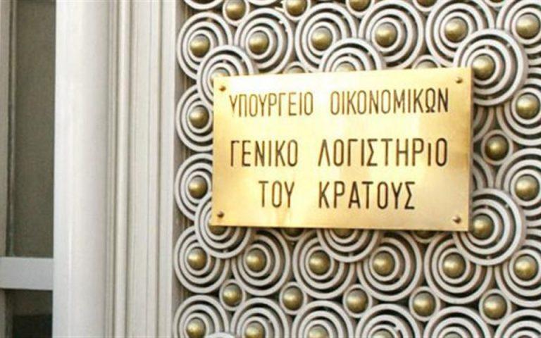 epestrepsan-30-ekat-eyro-sta-kratika-tameia-apo-syntaxeis-se-amp-8230-nekroys-2003597