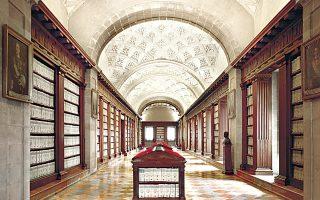 To κτίριο του Γενικού Αρχείου των Ινδιών, στη Σεβίλλη, φωτογραφημένο από τον Μάσιμο Λίστρι.