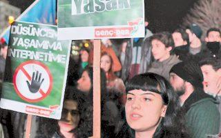 Διαδήλωση κατά της λογοκρισίας του Ιντερνετ έγινε το Σάββατο στην Αγκυρα.