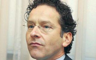 Ο επικεφαλής του Eurogroup, Γ. Ντάισελμπλουμ.