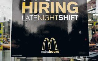 Κίνδυνοι για την υγεία απειλούν όσους αναζητήσουν θέση εργασίας στη νυχτερινή βάρδια του εικονιζόμενου ταχυφαγείου.