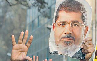Υποστηρικτές του ανατραπέντος προέδρου Μοχάμεντ Μόρσι.
