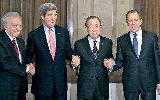 Ο απεσταλμένος του ΟΗΕ και του Αραβικού Συνδέσμου, Λακντάρ Μπραχίμι, ο Αμερικανός ΥΠΕΞ Τζον Κέρι, ο γ.γ. του ΟΗΕ Μπαν Κι Μουν και ο Ρώσος ΥΠΕΞ Σεργκέι Λαβρόφ, στη συνδιάσκεψη για τη Συρία στο Μοντρέ.