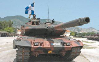 Η γερμανική εταιρεία Krauss Maffei Wegmann Gmbh πίεζε την Ελλάδα για την υπογραφή σύμβασης των Leopard 2, υπολογίζοντας ότι η αποπληρωμή τους μπορούσε να γίνει με δανεισμό του ελληνικού Δημοσίου.