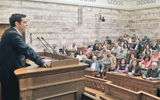 Σήμερα το απόγευμα αναμένεται να συνεδριάσει η Πολιτική Γραμματεία του ΣΥΡΙΖΑ.