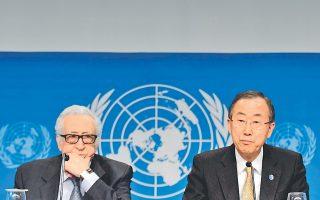 Ο ειδικός απεσταλμένος του ΟΗΕ, Λακντάρ Μπραχίμι (αριστερά), και ο γενικός γραμματέας του Οργανισμού, Μπαν Κι Μουν, στη συνέντευξη Τύπου, ύστερα από την επεισοδιακή πρεμιέρα των ειρηνευτικών συνομιλιών.