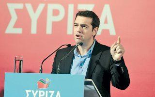 Ο κ. Αλ. Τσίπρας επιτέθηκε με δριμύτητα κατά του ανθυποψηφίου του για τη θέση του προέδρου της Κομισιόν, κ. Σουλτς.